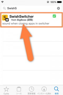 jbapp-swishswitcher-02