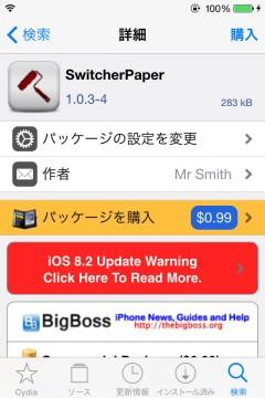 jbapp-switcherpaper-02