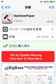 jbapp-switcherpaper-03