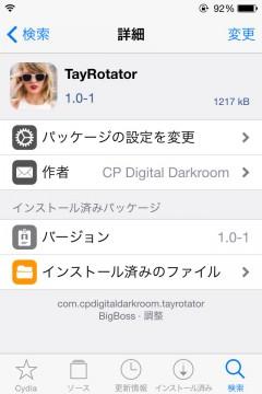 jbapp-tayrotator-03