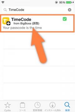 jbapp-timecode-02