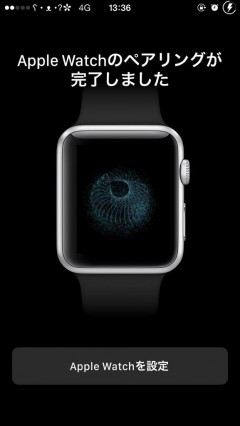karen-angelxwind-dev-watchenabler-applewatch-for-ios812-jb-20150519-02