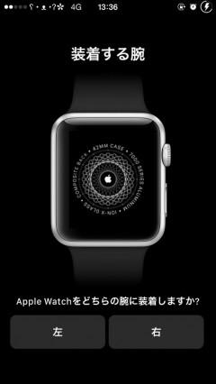 karen-angelxwind-dev-watchenabler-applewatch-for-ios812-jb-20150519-03