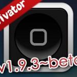 iOS 8.3に対応した「Activator 1.9.3~beta4」がリリース、キタ!! [JBApp]