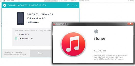 howto-ios83-jailbreak-latest-itunes-12-1-2-older-video-card-03