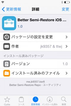 howto-reset-jailbreak-better-semi-restore-ios8-04