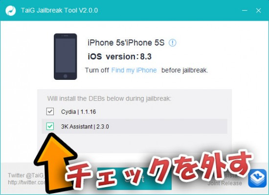howto-untethered-jailbreak-ios813-82-83-taig2-02