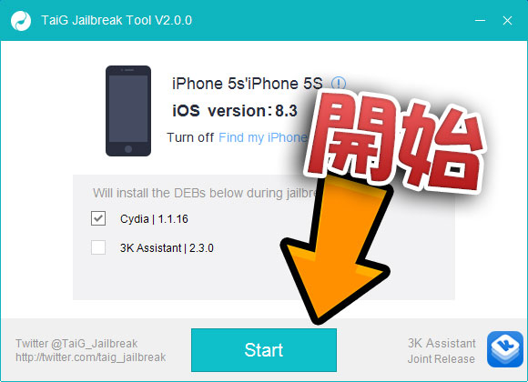Как сделать jailbreak ios 83 iphone 5 - Selyanka.ru