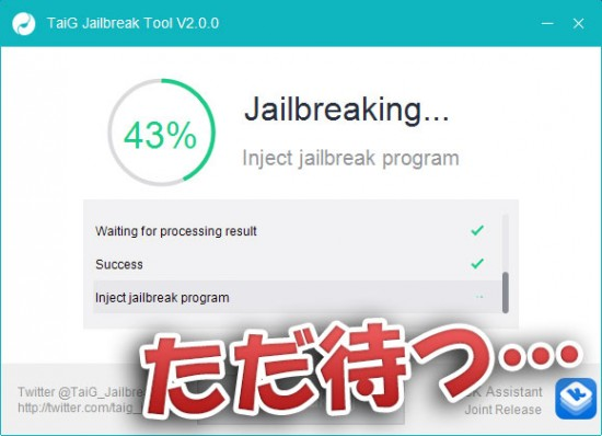 howto-untethered-jailbreak-ios813-82-83-taig2-05