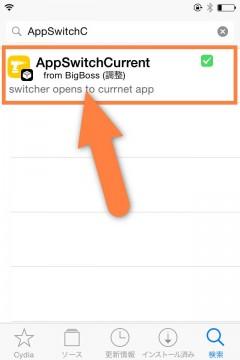 jbapp-appswitchcurrent-02