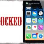 Blocked - 通知・コントロールセンタ-、アプリへのアクセスを制限 [JBApp]