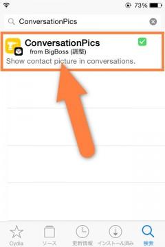 jbapp-conversationpics-02