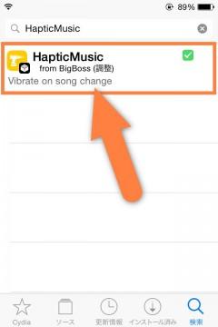 jbapp-hapticmusic-02