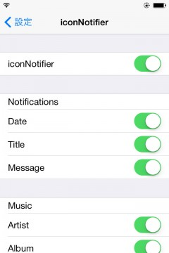 jbapp-iconnotifier-06