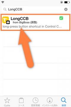 jbapp-longccb-02