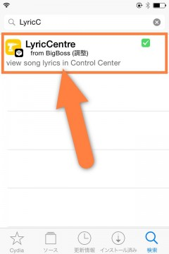 jbapp-lyriccentre-02