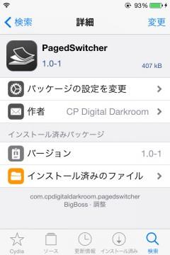 jbapp-pagedswitcher-03