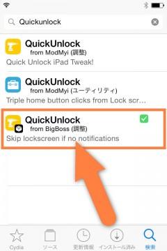jbapp-quickunlock-02