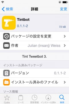 jbapp-tintbot-03