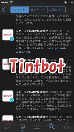 jbapp-tintbot-05