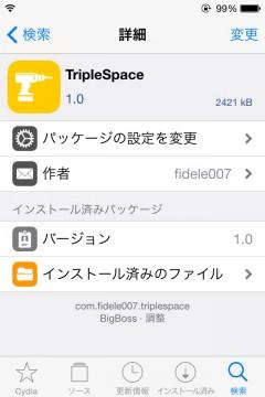 jbapp-triplespace-03