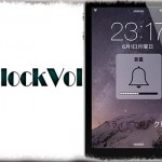 UnlockVol - ロック画面でもボタンで音量調整を可能に!! [JBApp]