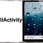 WallActivity - 壁紙をSafariなどから直接設定可能に [JBApp]