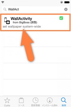 jbapp-wallactivity-02