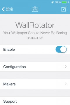 jbapp-wallrotator-05