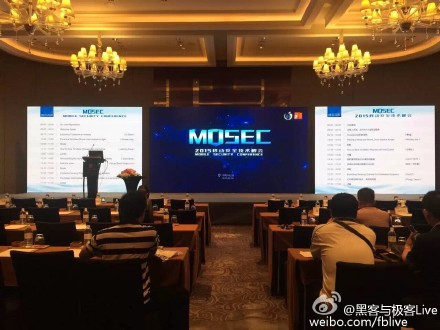 mosec-2015-finish-pangu-no-new-jailbreak-tool-02