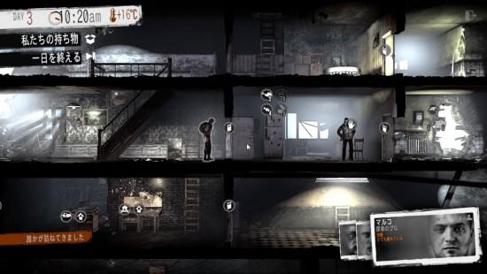 nvidia-gamestream-apps-moonlight-for-ios-cydia-install-07