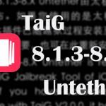 お!!「TaiG 8.1.3-8.x Untether」が正式にCydiaからアップデート可能に! [JBApp]