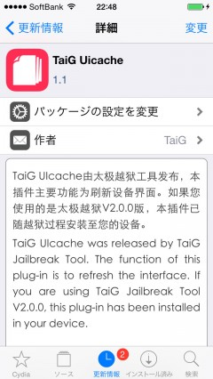 taig-813-8x-untether-taig-official-repo-release-v21-and-uicache11-03