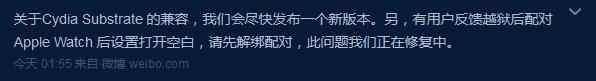 taig-v2-ios83-jailbreak-fix-cydiasubstrate-applewatch-update-soon-02