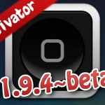 さっそくキタ!! iOS 8.4に対応した「Activator 1.9.4~beta1」がリリース! [JBApp]