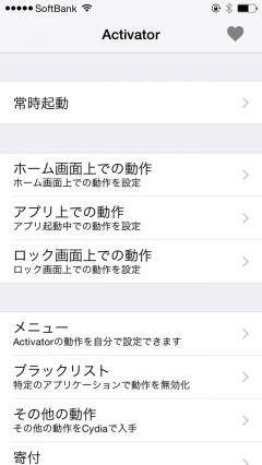 activator-194-beta1-support-ios84-jailbreak-03
