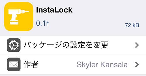 beta-release-jbapp-instalock-01r-02