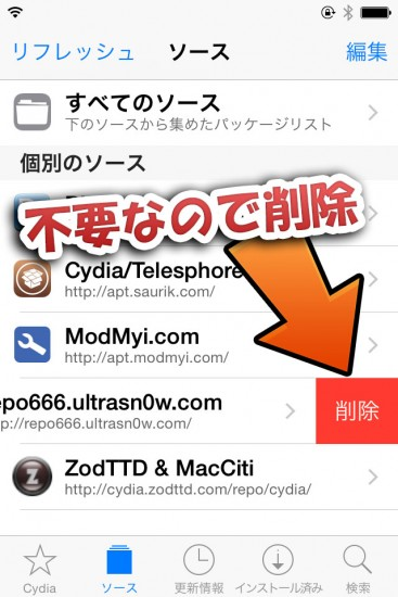 cydia-repo-endless-refresh-lover-howto-fix-ultrasn0w-remove-03
