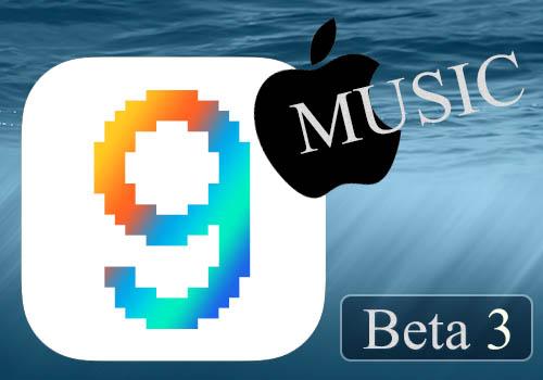 開発者向けに「iOS 9 beta 3」が...