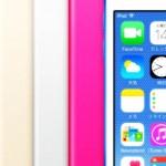 「新型iPod touch」のファームウェアが登場、脱獄も可能っぽい!? & 新旧スペック比較