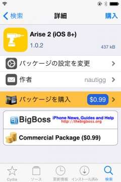 jbapp-arise-2-ios8plus-02