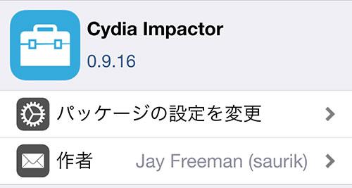 jbapp-cydia-impactor-reset-all-data-unjailbreak-ios83-ios84-05