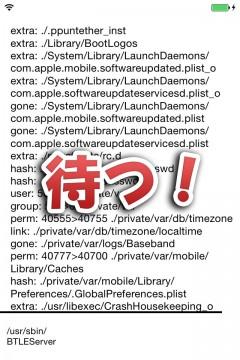 jbapp-cydia-impactor-reset-all-data-unjailbreak-ios83-ios84-08