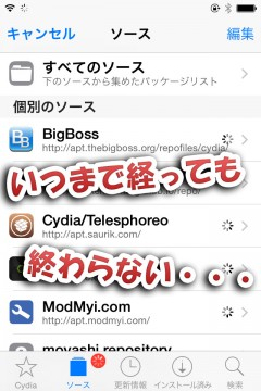 jbapp-cydiatimeout-03