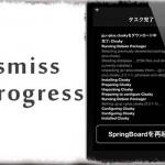 DismissProgress - Cydiaのインストール画面を「リスプリング無し」で閉じる!! [JBApp]