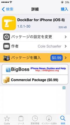 jbapp-dockbar-for-iphone-ios8-02