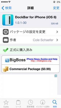 jbapp-dockbar-for-iphone-ios8-03