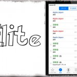 Elite - 電話アプリの履歴「発信 / 着信 / 不在」を色分け!! [JBApp]