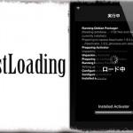 FastLoading - 脱獄アプリのインストール時間を少しだけ短縮! [JBApp]