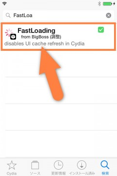 jbapp-fastloading-02